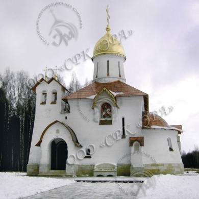 Георгиевская церковь, пос. Озерный, Калужская обл.