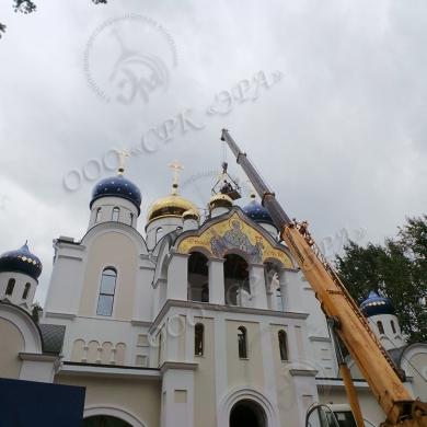 Храм святителя Николая Мирликийского в Бирюлеве