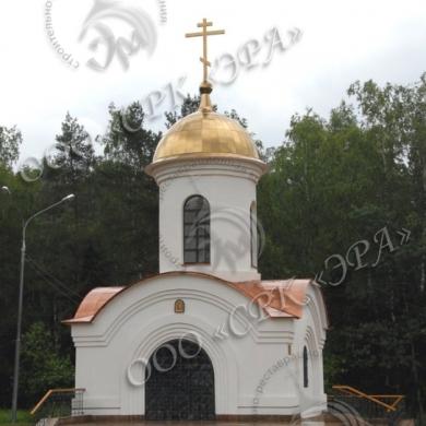 Смоленская часовня, Минское ш. 74 км