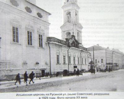 Реставрация Ильинского храма, восстановление куполов, золочение